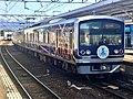 Izuhakone Series 3000 3506F HAPPY PARTY TRAIN in Mishima-Tamachi Station 01.jpg