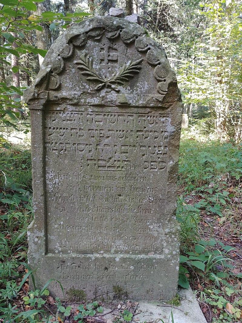 Jüdischer Friedhof Weildorf 02.jpg