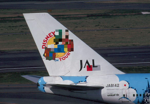 JAL Dream Express-vertical stabilizer jpg pixelated.png