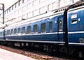 JNR 14 PCseries ohane14 503 rishiri sapporo.jpg