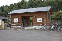 JR-Kyushu-Sugao-Station.jpg