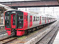JRKyushu-813-R217-20091101.jpg