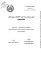 JUA0625399.pdf