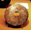 Jade Bi in Shaanxi History Museum, Xi'an.jpg