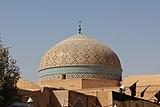 Jameh Mosque of Yazd - Dome.jpg