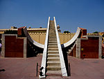 Jyotish Yantralaya, also known as Jantar Mantar