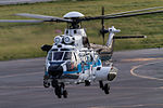 "Japan Coast Guard ""Mimizuku"" Super Puma Mk2+ taxiing for Spot. (8090016439).jpg"