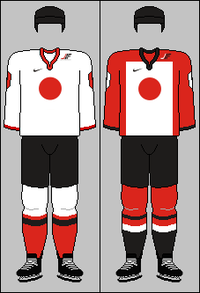 Japan national ice hockey team jerseys 1998-2000.png