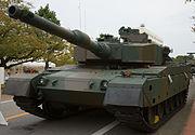 Japanese Type 90 Tank - 1