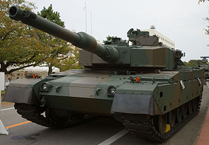 Type 90 Kyū-maru - A Type 90 on display at the JGSDF Ordnance School in Tsuchiura, Kanto, Japan.