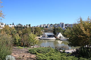 Jerusalem Botanical Gardens national botanical garden of Israel