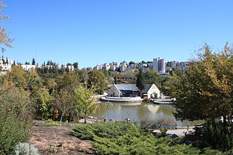 Jerusalem Botanical Gardens - View of lake and cafe, Jerusalem Botanical Gardens