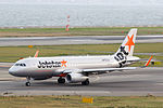 Jetstar Japan, GK206, Airbus A320-232, JA13JJ, Departed to Narita, Kansai Airport (17197393235).jpg