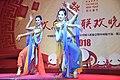 Jeux demostration et la Danse traditionnelle de Chine et du Sénégal 01.jpg