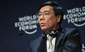 Jiang Jianqing - Jiang Jianqing at the 2009 World Economic Forum on Africa