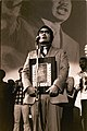 Jim Jones, 1977.jpg