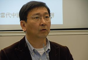 University of Hong Kong pro-vice-chancellor selection controversy - Johannes Chan