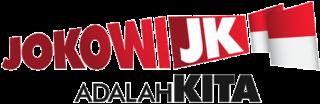 Joko Widodo 2014 presidential campaign