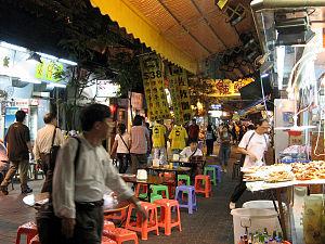 Jordan, Hong Kong - A foodstand near the corner of Woosung St. and Nanking St., Jordan, Hong Kong