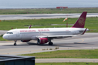 Juneyao Airlines, A320-200, B-1870 (18785689413).jpg