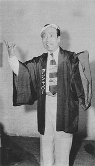 伴淳三郎 - ウィキペディアより引用