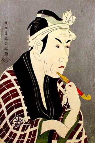 Hachimaki - Image: Kōshirō Matsumoto IV as Sakanaya Gorobee by Sharaku
