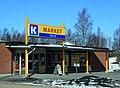 K-Market Kello Oulu 20170416.jpg