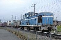 KD55 201