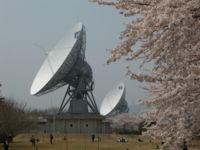 KDDI Ibaraki Earth Station (Ibaraki, Japan)