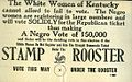 KY-white-women-SuffrageBroadside.jpg