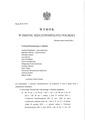K 47 15 wyrok.pdf