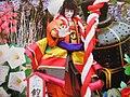 Kagekiyo-2003.jpg