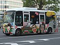 Kagoshima Kotsu Machimeguri bus01.jpg