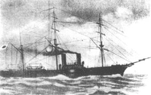SMS Danzig (1851) - Image: Kaiten Maru