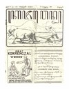 Kajawen 34 1927-08-25.pdf