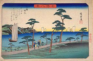 金沢八景「乙舳帰帆」 - Wikipedia