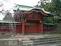 Kaneiji Jokenin Mausoleum Gate 01.JPG