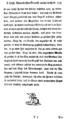Kant Critik der reinen Vernunft 153.png