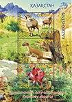 Karatau Nature Reserve 2017 stampsheet of Kazakhstan.jpg