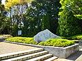 Kashiwanoha Park Entrance.JPG