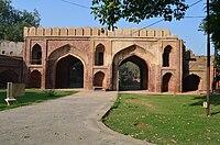 Kashmiri Gate( front view).JPG