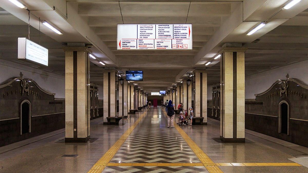 Sukonnaya Sloboda Kazan Metro Wikipedia