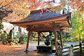 Kegon-ji (Temizuya).jpg