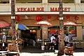 Kekaulike Market (15255021068).jpg