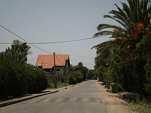 Kfar Hasidim - Street in Kfar Hasidim