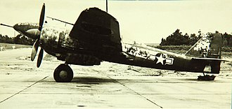 Kawasaki Ki-102 - Ki-102 in USAAF markings after the war