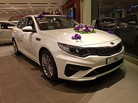 Kia The New K5 JF Front Side.jpg