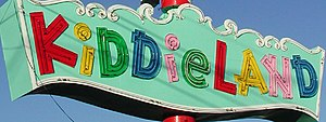Kiddieland Amusement Park sign.jpg