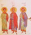 Kievskaya psaltir grigiriy samona avav.jpg