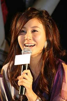 Kim Ha-neul at the press conference of My Girlfriend Is an Agent, in March 2009.jpg